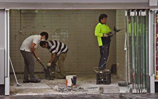 澳多數工匠收入跌二成 工錢降低是僱請良機
