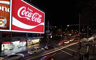 悉尼市政府計劃改造國王十字 重建大劇院