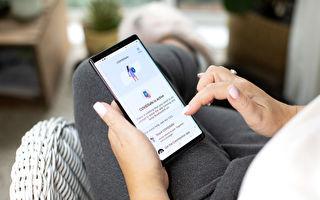 六成手機用戶未響應 當局促下載COVIDSafe