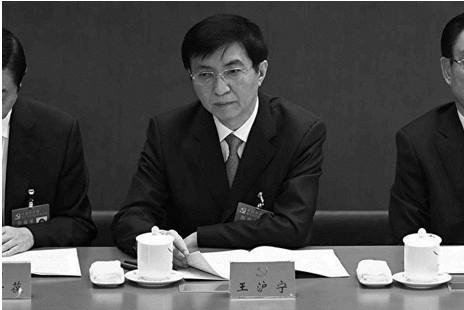 撣封塵:跟中共「三朝帝師」王滬寧探討幾個問題