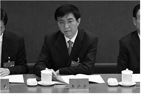 岳山:抵制潮延烧背后 王沪宁操控民族主义