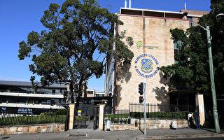 悉尼東區兩私校學生感染病毒 校園疏散關閉