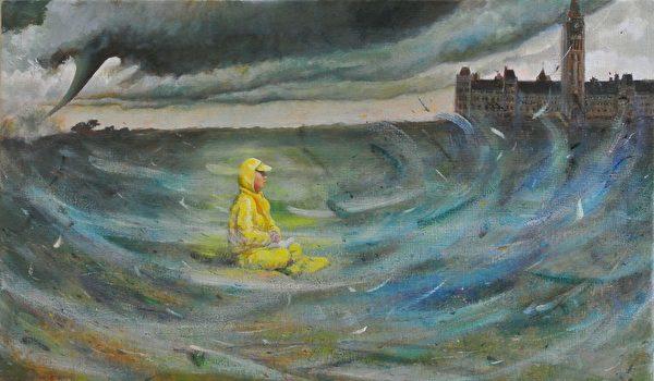 繪畫:「狂風暴雨中的修煉人」,作者:加拿大大法弟子 (明慧網)