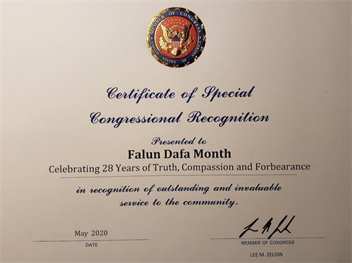 紐約聯邦國會議員李·澤丁(Lee M. Zeldin)發佈特別認可證書表彰法輪大法月,慶祝二十八年來「真、善、忍」信仰給社區帶來卓越和寶貴的貢獻。
