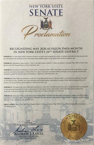 紐約州第二十四選區參議員安德魯·蘭紮(Andrew J. Lanza)發來褒獎令慶祝大法洪傳世界二十八周年。