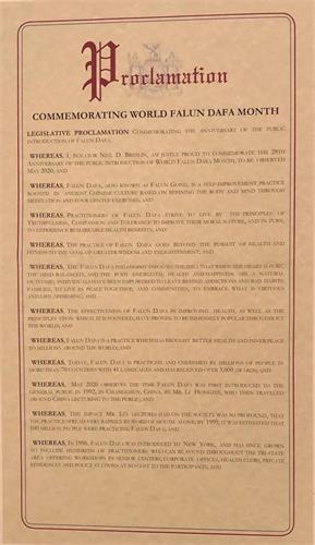 紐約州第四十四選區參議員尼爾·佈雷斯林(Neil D. Breslin)的褒獎令