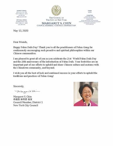 紐約市第一選區市議員陳倩文(Margaret S. Chin)的賀信。