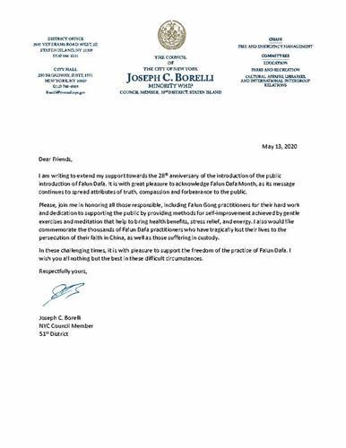 紐約市第五十一選區市議員約瑟夫·博雷利(Joseph C. Borelli)的賀信