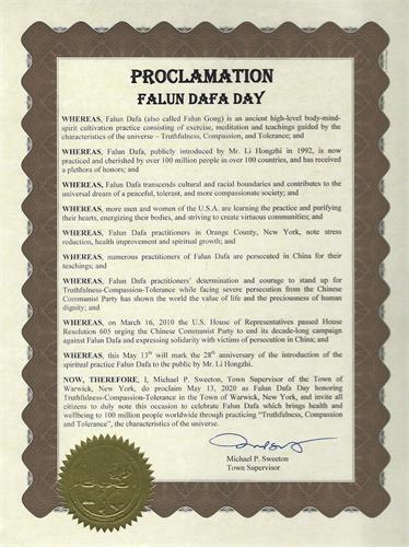 紐約州橙縣華威鎮(Warwick)鎮長邁克爾·斯威頓(Michael P. Sweeton)的褒獎令。