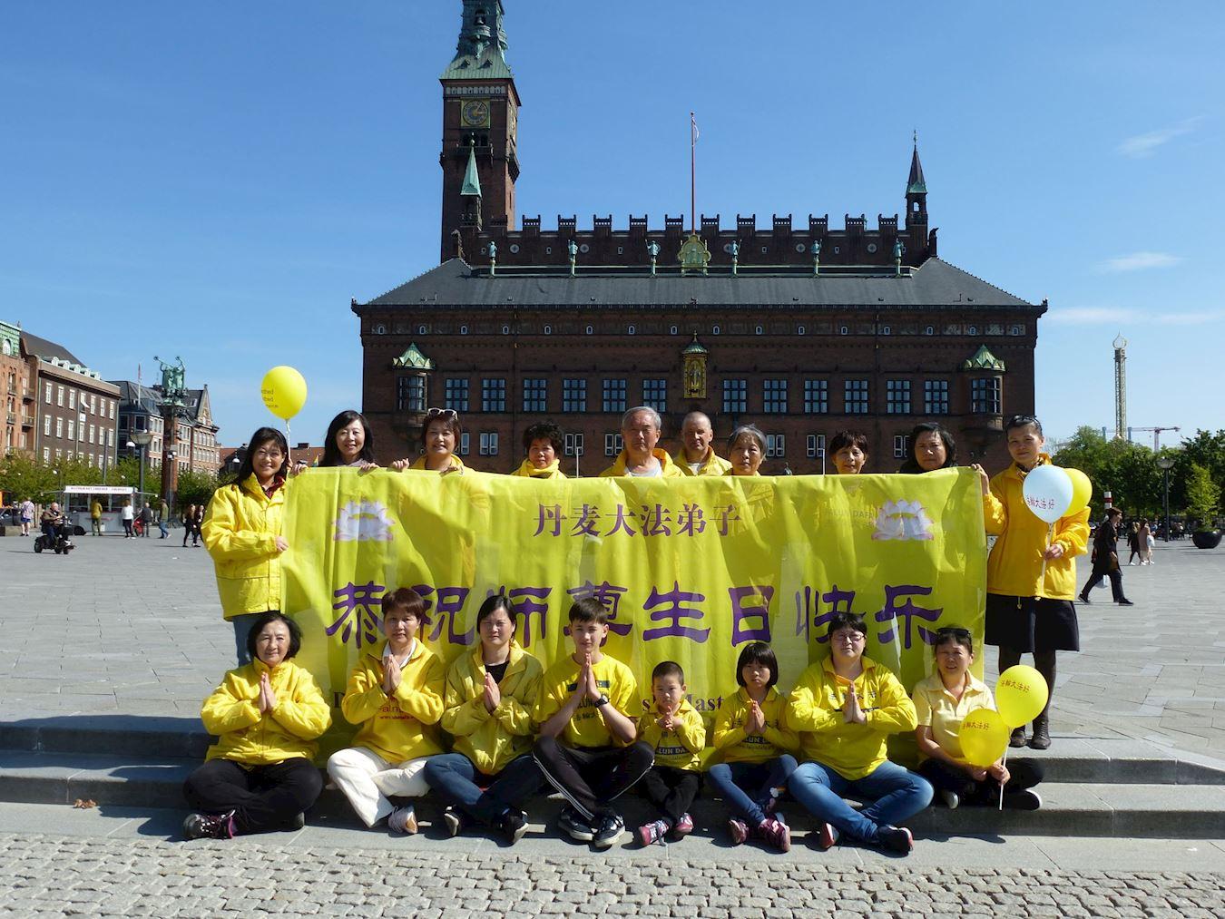 2020年5月9日,丹麥部份法輪功學員在哥本哈根市政廳廣場慶祝世界法輪大法日並恭祝李洪志師父生日快樂。(明慧網)
