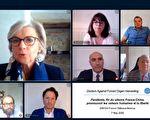 法国DAFOH电视会议 抵制中共强摘器官
