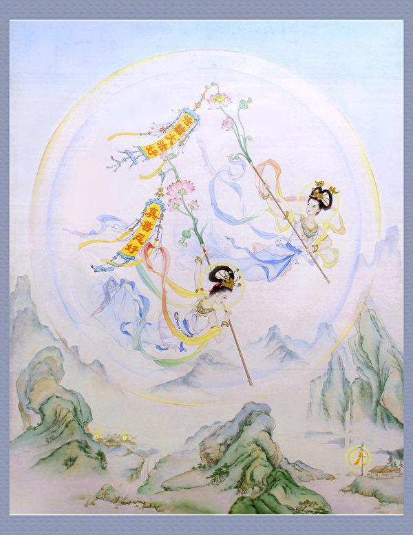 中國畫:「法音傳十方」 。作者:大陸法輪功學員。作品規格 80×62(厘米)(明慧網)