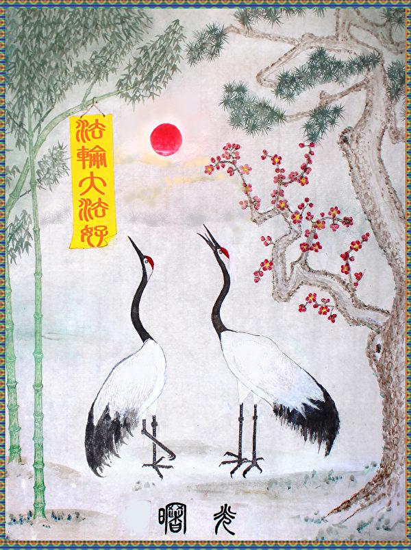 中國畫:「曙光」 規格:65×55 作者:林興 (明慧網)