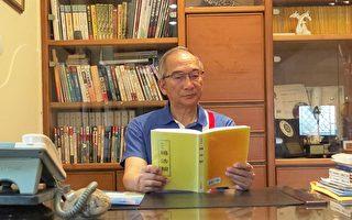 疫情衝擊下 台灣企業董事長生意欣榮的祕訣