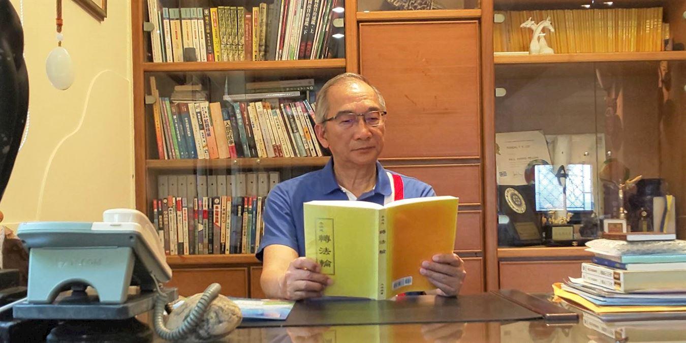 疫情衝擊下 台灣企業董事長生意欣榮的秘訣