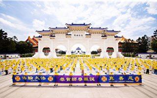 56國海外法輪功學員恭祝李洪志師父華誕