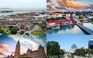 每月2千元 在加拿大也能活得精彩