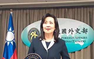 台湾外交部:英国全境开放台旅客免隔离