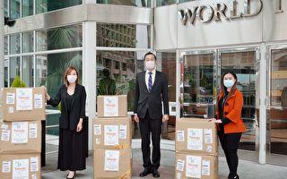 圖:台灣政府捐贈卑省亞省5萬口罩,與加拿大人共同抗疫。(駐溫經文處提供)