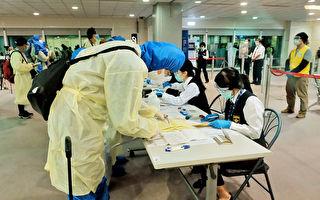 印度撤僑專機載129人抵台 9人曾輕微咳嗽