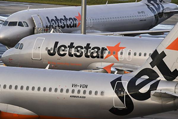 捷星(Jetstar)航空公司