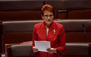 澳洲一國黨領袖韓珊(Pauline Hanson)