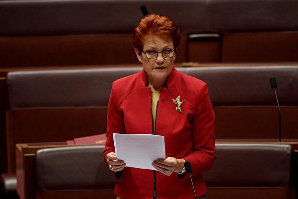 澳洲一国党领袖韩珊(Pauline Hanson)