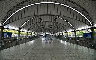 悉尼奥林匹克园火车站