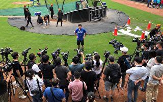 中職開放觀眾引國際關注 外媒大讚台灣防疫好