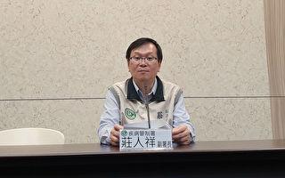 山東福建出現H9N2 台疾管署訂旅遊2級警示