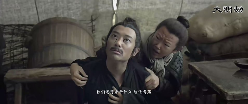 圖11:電影《大明劫》展現了毀滅明朝的大瘟疫,影片截圖為病人瘟死瞬間的狀態。(古金提供)