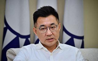 罢韩成功 江启臣歉疚:没好好回应高雄市民期待