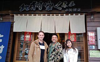 探访明星美食店 马丁日语流利令小百合惊讶