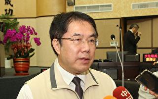 復甦觀光產業 陳時中訪台南預計訂於本週末
