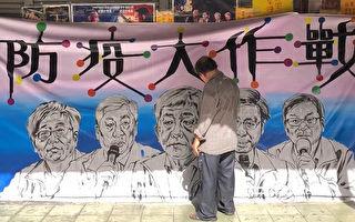 """陈时中将访台南 国宝级大师亲画""""防疫五月天"""""""