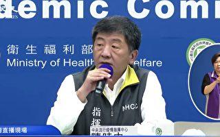 【直播回顧】5.28指揮中心記者會 說明最新疫情