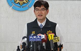 国际通缉犯躲台6年 台义警方首次合作成功遣返