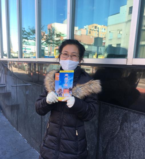 法輪功學員李明熙和夥伴們在疫情中堅持在法拉盛緬街上的九評點講真相,給民眾送抗疫良方。(李明熙提供)