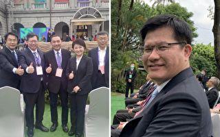 林佳龍與盧秀燕在臉書刊總統就職典禮照「互標記對方」