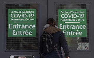 加拿大封关以来 染疫人中8成是社区传染