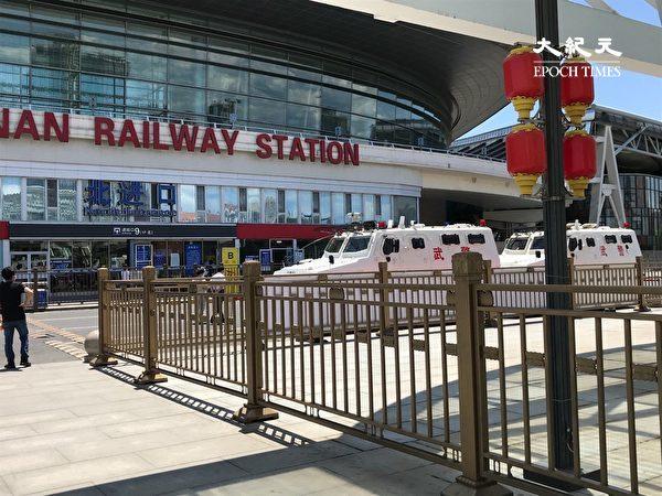 2020年5月26日,北京南站出口的武警車。(大紀元)