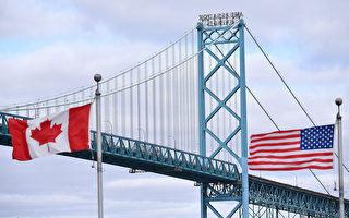 加美邊境非必要旅行禁令 或延至6月21日
