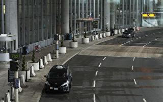 疫期皮尔逊机场繁忙不再 零星出租车待客