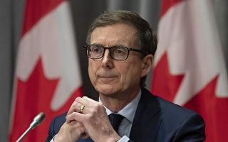 多大商學院院長出任加拿大新一屆央行行長