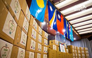 关心海外侨胞 台湾政府提供50万片无偿急难口罩