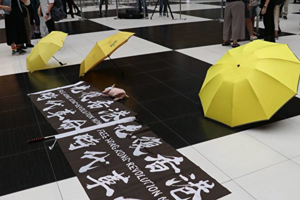 齐唱愿荣光归香港 港台民众力撑香港自由