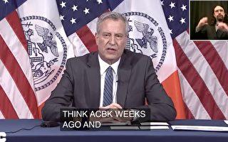 恐影响9月开学?纽约市府吁家长高度重视川崎病症怪病
