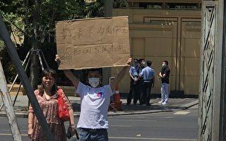四川省兩會期間舉牌 維權人士謝俊彪被抓