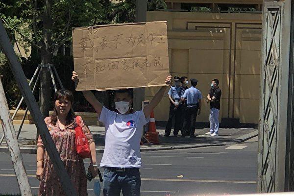 四川省两会期间举牌 维权人士谢俊彪被抓