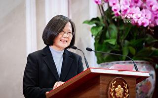 中華民國第15任總統蔡英文發表連任的就職演說前,中共四處打探消息。 (陳柏州)